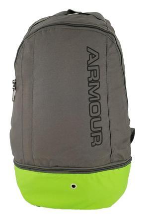 Спортивный рюкзак с отделом для обуви. мужской рюкзак. мужская сумка портфель