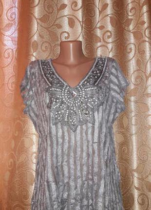 Красивая женская футболка батального размера per una