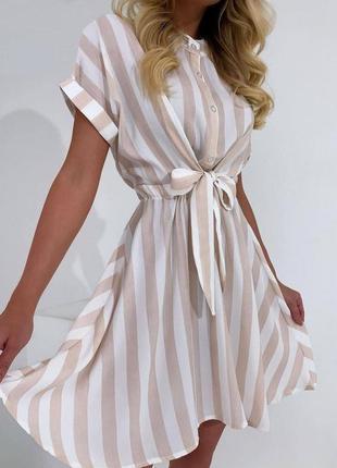 «205» плаття