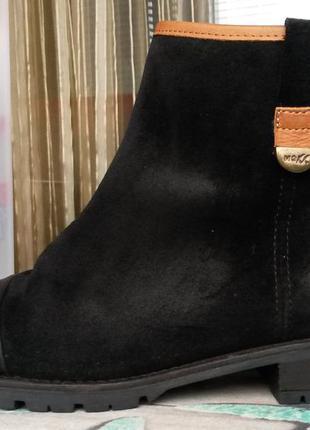Ботинки,полу сапоги mexx кожаные