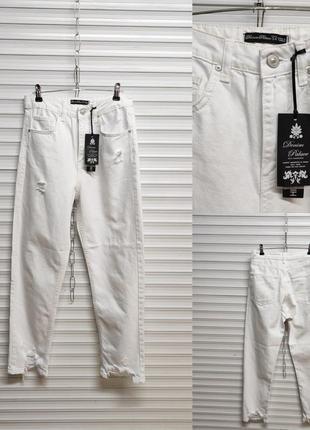 Трендові білі джинси mom - denim palace