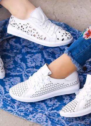 Белые перфорированные кеды/кроссовки