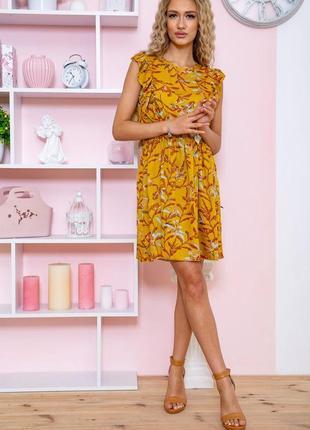 Платье женское , цвет горчичный