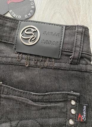 Стильные рваные джинсы sarah chole италия9 фото