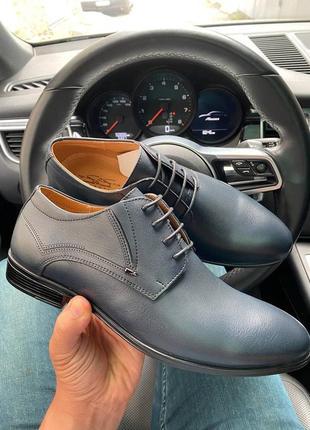 Мужские туфли кожаныевесна/осень синие stas 650-24-04
