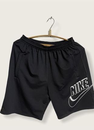 Шорты спортны мужские nike fashion