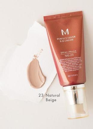 Тональный крем bb крем missha perfect cover bb cream spf42 pa+++ 50 ml, 23 natural beige