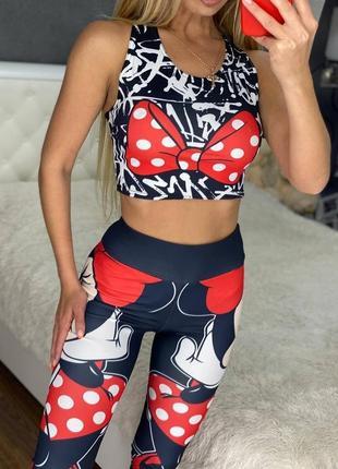 Фитнес костюм 7107, спортивный топ, спортивные лосины, костюм для спортзала