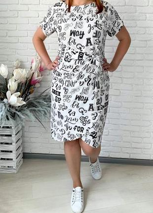 Платье принт надписи софт черное белое1 фото