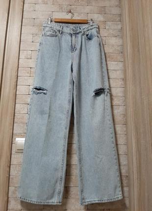 Широкие брюки джинсы