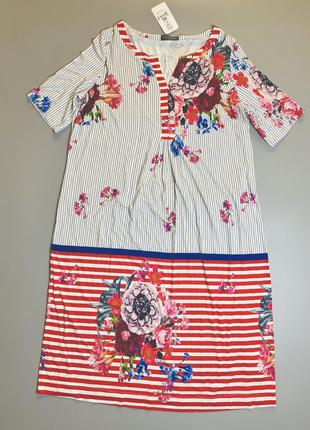 Платье летнее легкое eugen klein большой размер 44 48 52 2xl 3xl 4xl 5xl 6xl