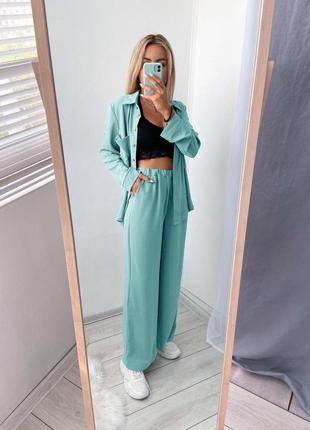 Костюм  over size рубашка и брюки из креп жатки