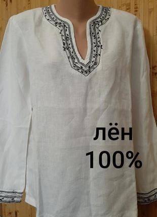 Белая льняная рубашка  блузка лён 100% вышивка туника east1 фото