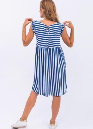 Платье широкая полоска артикул: p14-13 фото