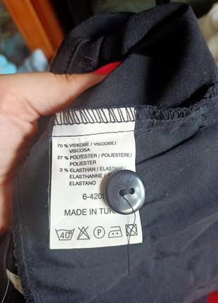 Супер стрейч, брюки штани6 фото