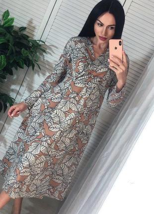 Платье женское ❤️ распродажа ‼️‼️‼️