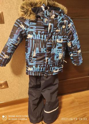Курточка и полукомбинезон