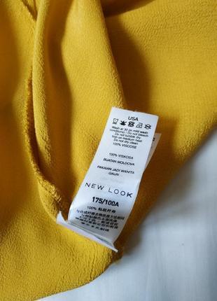 Нова модна сукня на запах5 фото