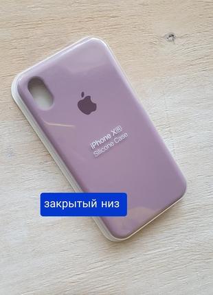 Скидки до 25.06.2021 чехол silicone case full для айфон iphone xr