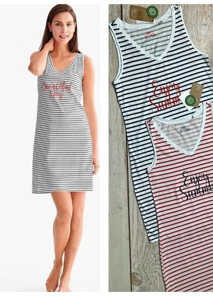 Нежное платье, cорочка , туника для релакса , домашнее платье 2 расцветки германия
