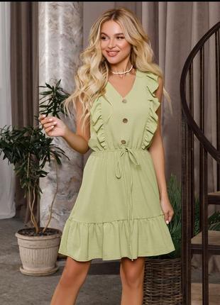 Платье с рюшами с резиночкой на талии оливка