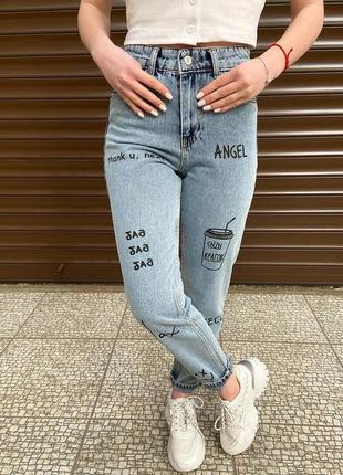 Женские джинсы zara с принтом джинсы с надписью джинсы на высокой талии момы