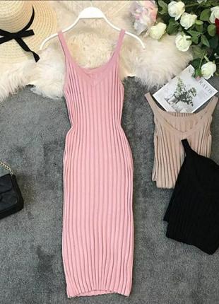 Базовое платье рубчик