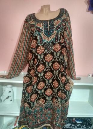 Халат платье с разрезами