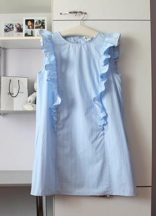 Хлопковое голубое платье с рюшами от h&m