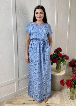 Батальное макси платье 50-60 р.💋