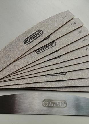 Набор металлическая основа пилка сменные наждаки для пилочки сменные файлы 100 180 грит
