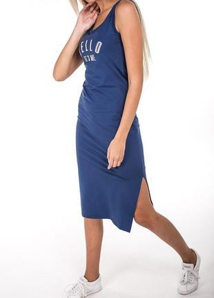 Спортивное платье миди 40-46р.👑