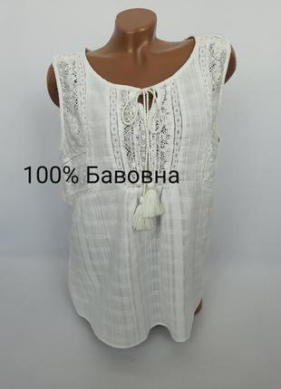 Блуза майочка