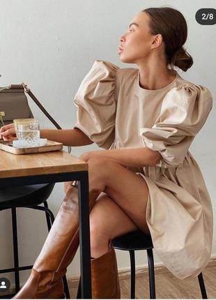 Платье с объемными рукавами хлопок