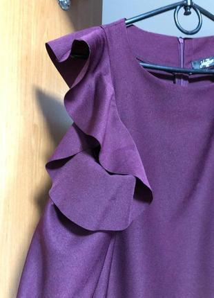 Новое летнее платье6 фото