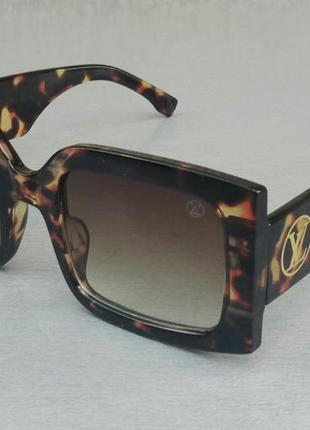 Louis vuitton очки женские солнцезащитные большие коричневые тигровые с градиентом