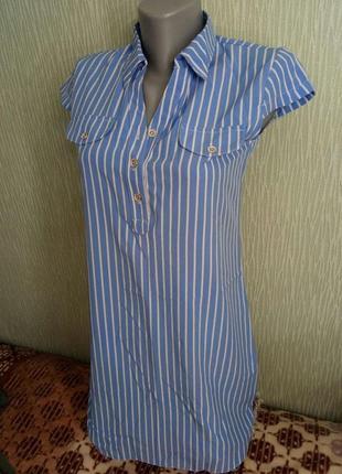 Голубое летнее платье в полоску