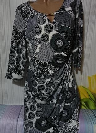 Обалденное стрейчевое платьице размер 48