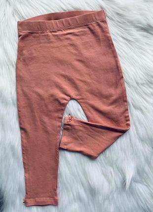 Леггинсы george лосины лосіни 12-18 , 1-1,5 лосинки штаны легінси штанці брюки штані
