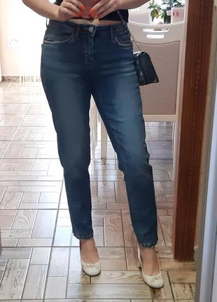 Супер джинсы укороченный фасон