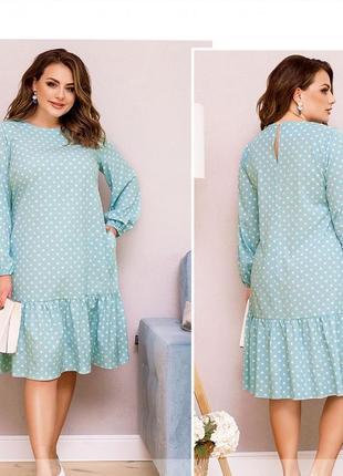 Летнее платье-сарафан в горошек размеры 46-48,50-52,54-56,58-60,62-64,66-68 (2245)