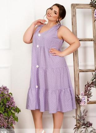 Платье-сарафан в горошек 46-48, 50-52, 54-56, 58-60, 62-64 (1013)
