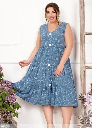 Голубое платьев горошек летний сарафан 46-48, 50-52, 54-56, 58-60, 62-64 (1013)