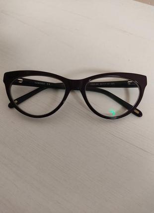 Очки verdeo для зрения
