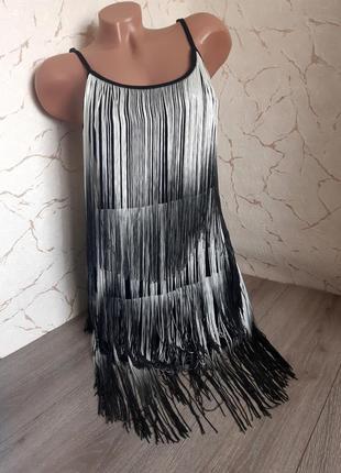 Платье сукня вечернее с бахрамой амбре белый/черный цвет,размер