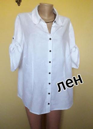 Белая льняная рубашка,блуза