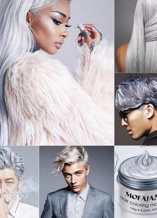 Окрашивающий воск для волос mofajang серый 120 гр1 фото