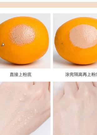 Выравнивающая база под макияж 3в1 images repair capacity cream (40г) универсальная4 фото