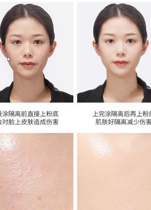 Выравнивающая база под макияж 3в1 images repair capacity cream (40г) универсальная5 фото