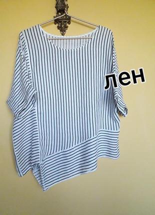 Батальная льняная блуза,туника в полоску